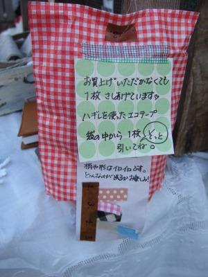 温楽会Vol.1 041.JPG